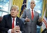 باشگاه خبرنگاران -ترامپ این بار بخاطر معاونش رسانهها را «جعلی» خواند