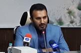 باشگاه خبرنگاران - دستاوردهای نظام اسلامی در بام ایران منعکس میشود