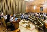 باشگاه خبرنگاران -سرپرست شهرداری تهران تا دقایقی دیگر انتخاب میشود