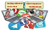 باشگاه خبرنگاران - گسترش معضلی به نام «فحاشی» در فضای مجازی!