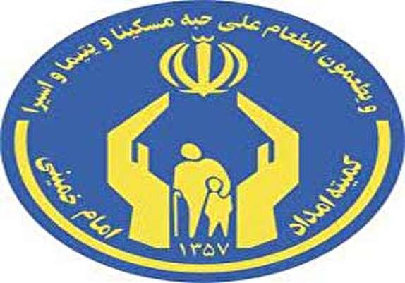 باشگاه خبرنگاران - پرداخت تسهیلات اشتغالزایی به مددجویان پارسیانی/ ایجاد ۱۱۰ فرصت شغلی
