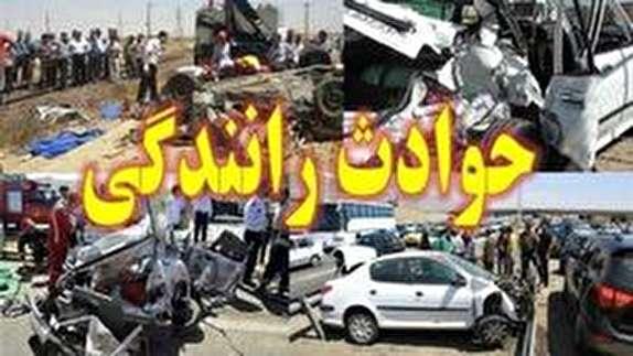 باشگاه خبرنگاران - کاهش تصادفات درون شهری در همدان