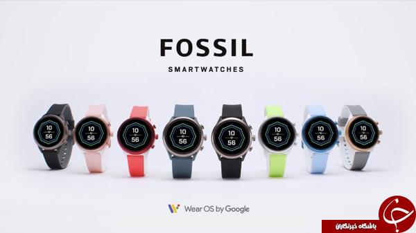 ساعت هوشمند Fossil Sport به صورت رسمی معرفی شد