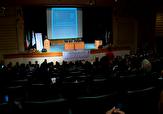 باشگاه خبرنگاران - پنجمین همایش ملی معماری و شهرسازی در قزوین