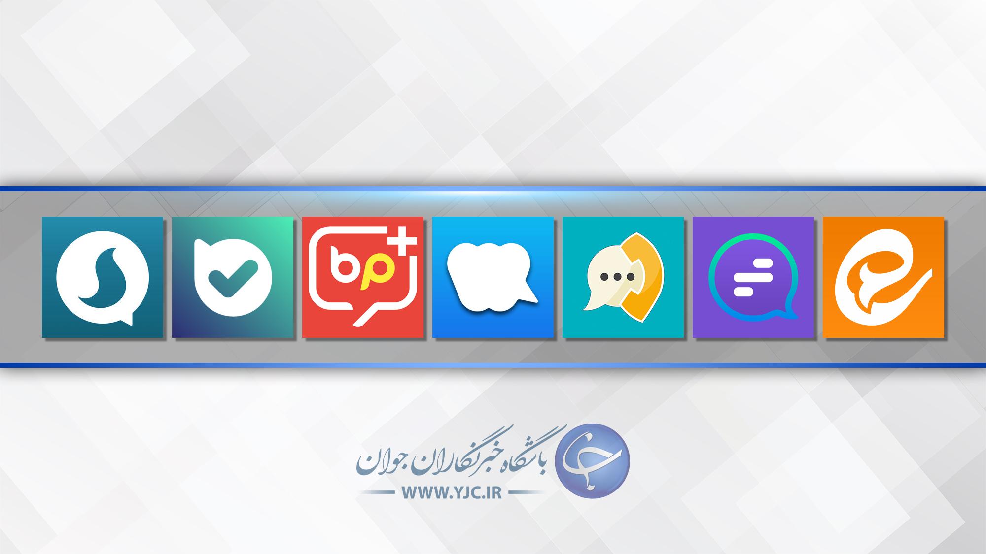 انتخاب دو پیام رسان برای یکی سازی آنها برای سهولت در انتقال پیام