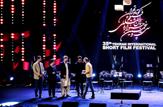باشگاه خبرنگاران - درخشش در جشنواره بین المللی فیلم کوتاه تهران