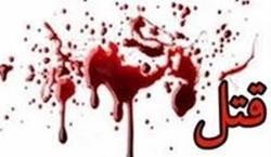 کارگر قنادی به خاطر رابطه با یک زن، نامزدش را کشت