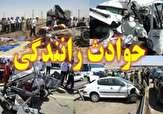 باشگاه خبرنگاران - تصادف مرگبار در محور خاش /۴نفر در دم کشته شدند