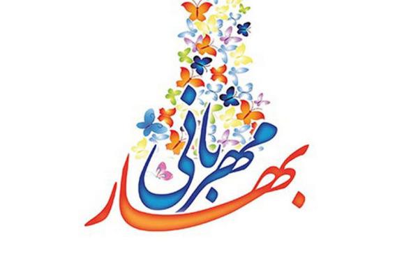 اشعار برگزیده ولادت حضرت محمد (ص)
