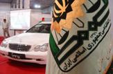 باشگاه خبرنگاران - دستگیری ۵ سارق در چهارمحال و بختیاری
