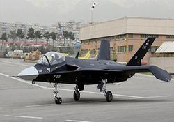اقتدار نیروی هوایی ایران + فیلم