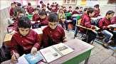 باشگاه خبرنگاران -ماجرای ممنوع شدن مدارس دولتی به هیئت امنایی چه بود؟