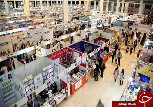 شانزدهمین نمایشگاه بین المللی کتاب تبریز در حالی به روزهای پایانی خود نزدیک می شود