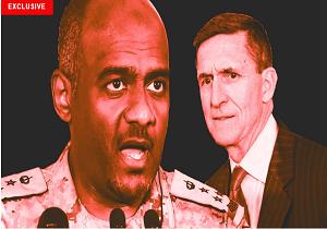 افشای طرح معاون اطلاعات عربستان و دولت ترامپ برای براندازی نظام ایران