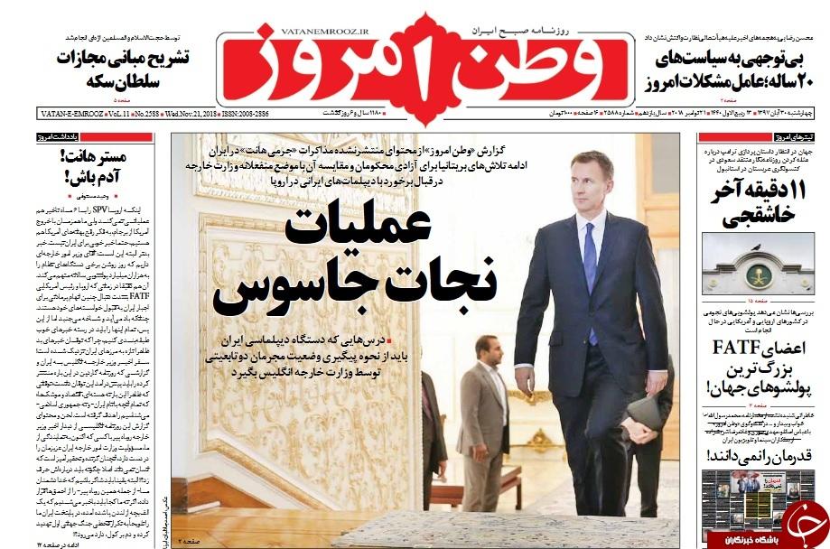 دولت در چاله، مدعیان اصلاحات در حال فرار/
