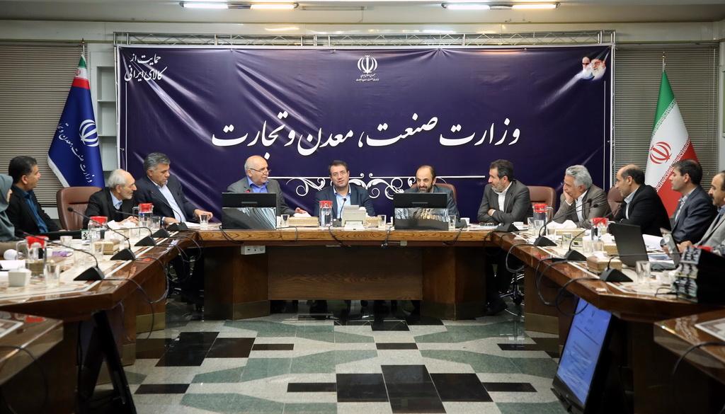 تشکیل شورای عالی معادن با حضور وزیر صنعت/شکوفایی معادن یکی از راههای بیاثرکردن تحریمها