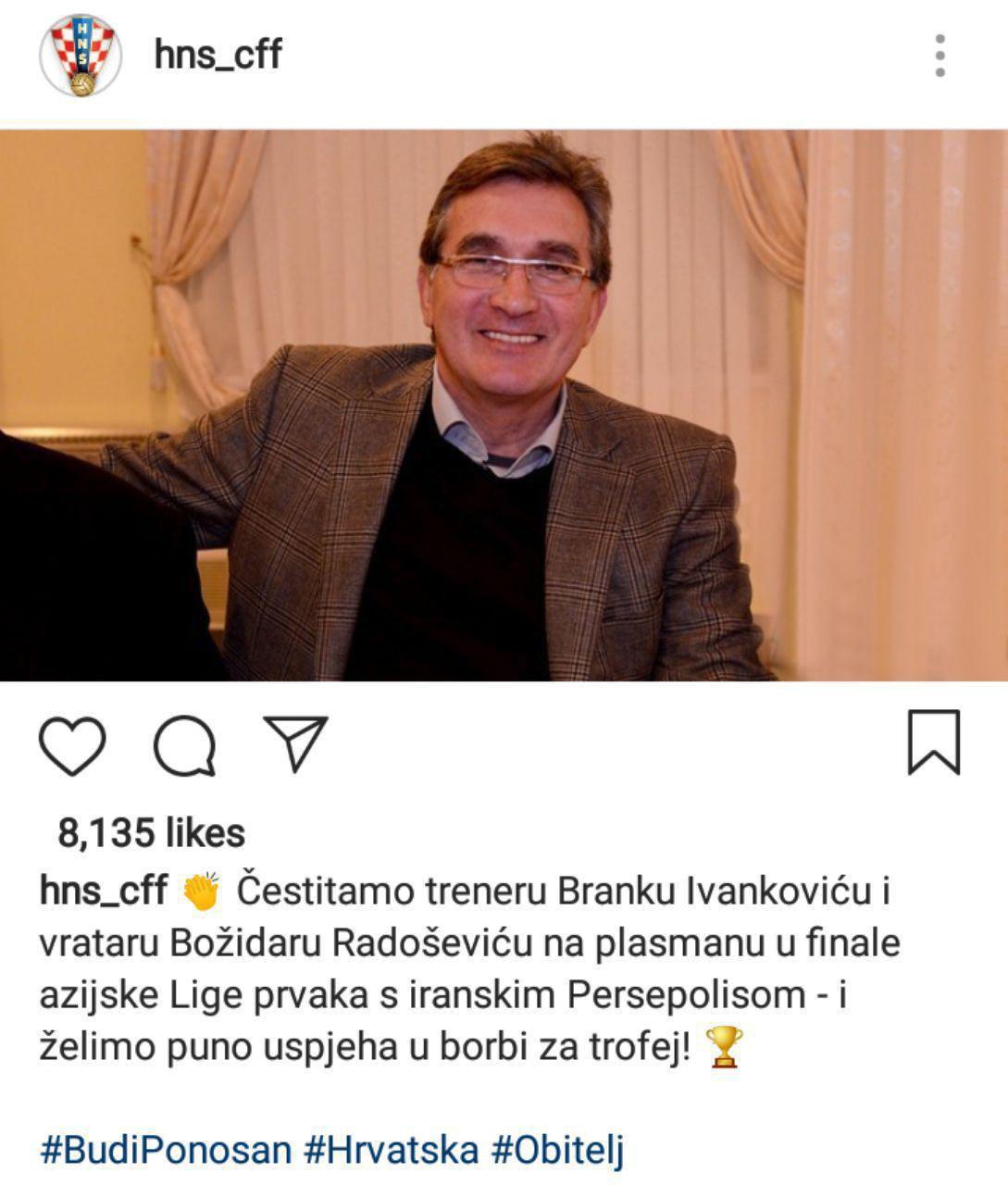 تبریک فدراسیون فوتبال کرواسی به برانکو
