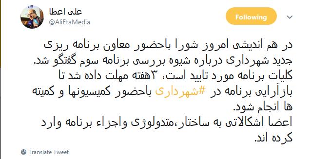 کلیات برنامه 5 ساله سوم تایید شد