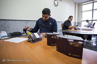 صدور ویزای عراق در همدان