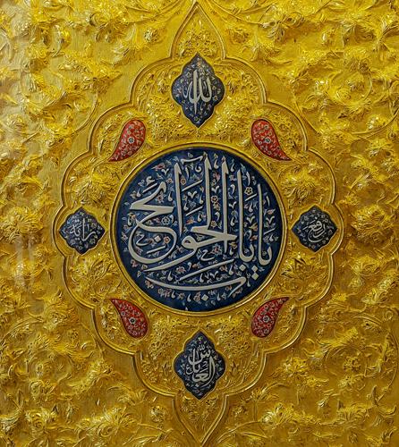 زندگینامه حضرت ابوالفضل العباس (علیه السلام)