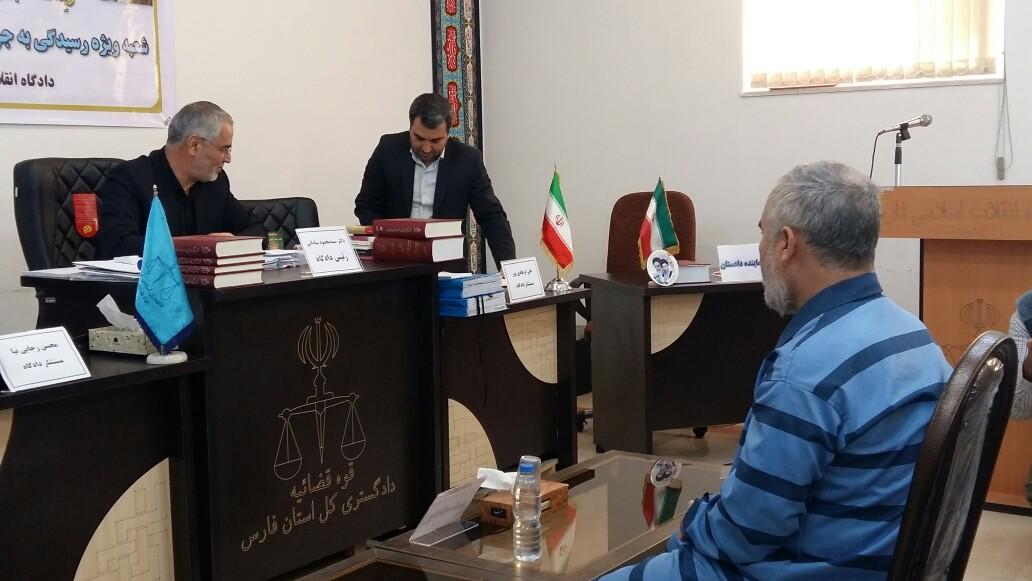 آغاز دادگاه علنی اخلالگر ارز در شيراز