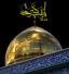 باشگاه خبرنگاران - زندگینامه حضرت زینب کبری (سلام الله علیها)