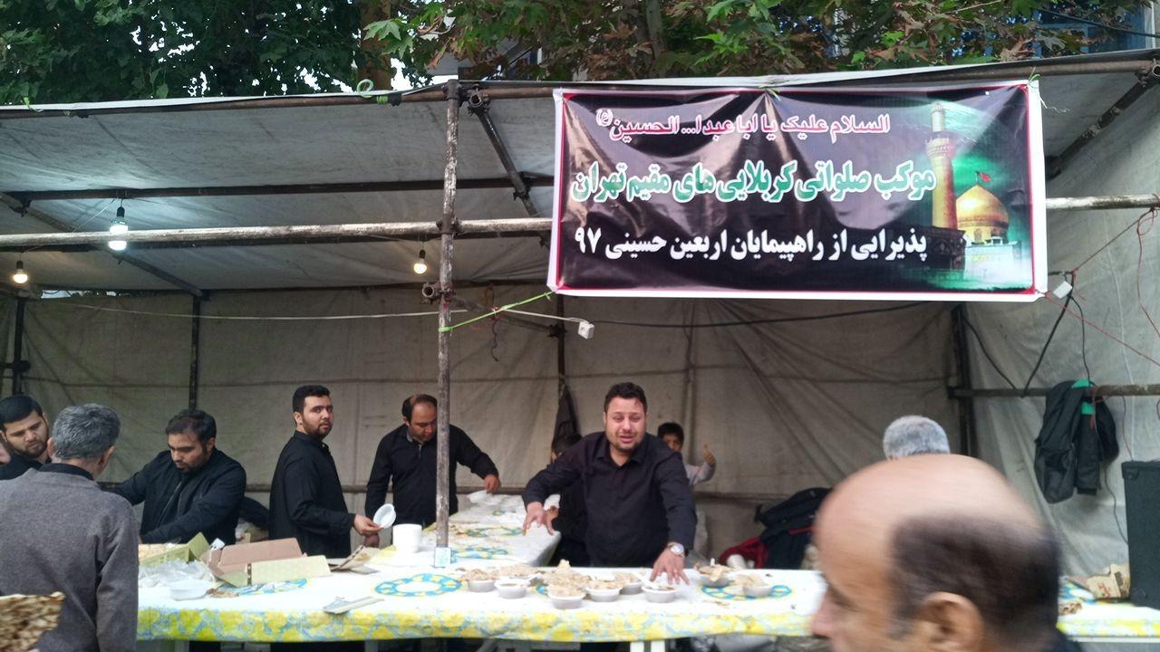 آغاز مراسم راهپیمایی جاماندگان اربعین در تهران+ تصاویر