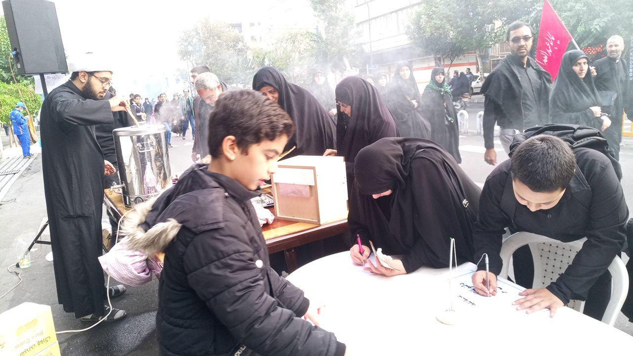 آغاز مراسم راهپیمایی جاماندگان اربعین در تهران/ ندای لبیک یا حسین طنین انداز شد+ تصاویر