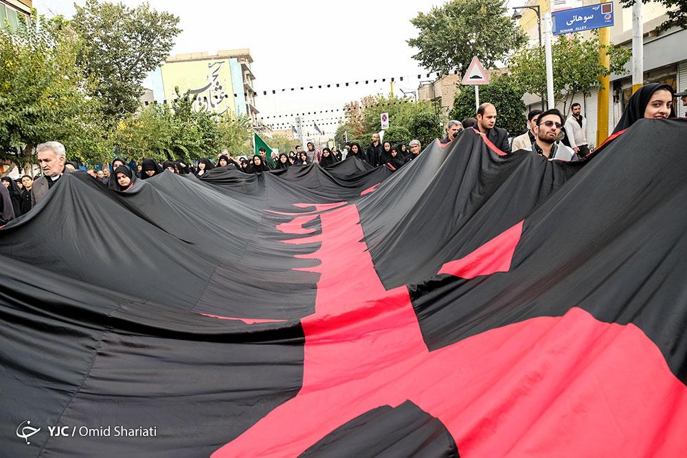 راهپیمایی جاماندگان اربعین در تهران/ ندای لبیک یا حسین طنین انداز شد+ تصاویر و فیلم