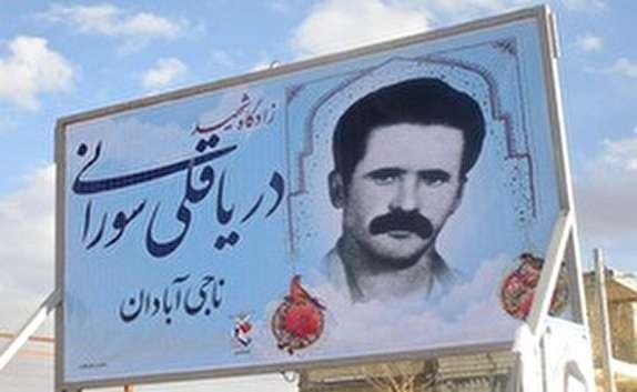 باشگاه خبرنگاران - نهم آبانماه سالگرد عملیات قهرمانانه ذوالفقاری در آبادان