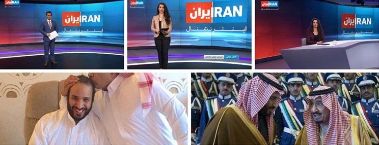 افشای ارتباط تیم ترور خاشقجی با شبکه معاند «ایران اینترنشنال»