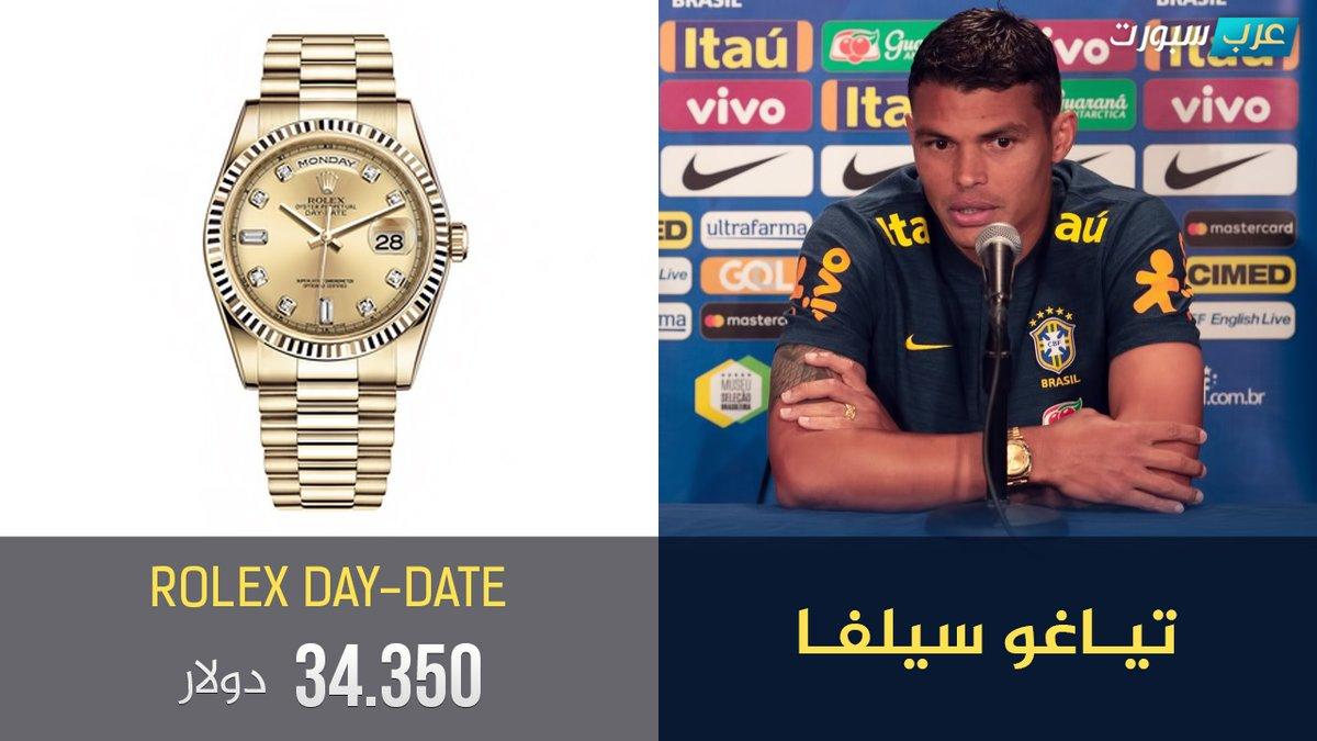 ساعت های گران قیمت ستاره های فوتبال جهان تصاویر