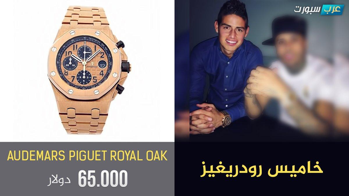 ساعت های گران قیمت ستاره های فوتبال جهان+تصاویر