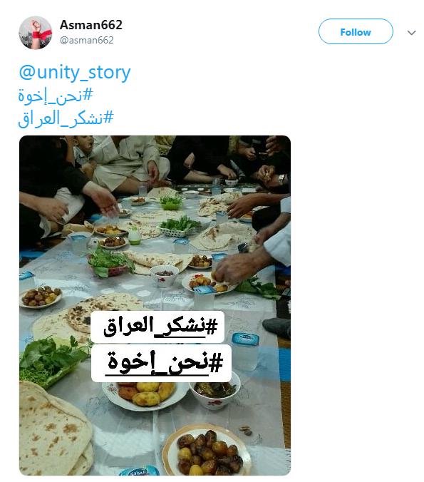 تشکر کاربران فضای مجازی از مهمان نوازی عراقیها با هشتگ #نشکر_العراق +تصاویر
