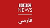 مچگیری کارشناس بیبیسی، دروغ مجری این شبکه را لو داد +فیلم
