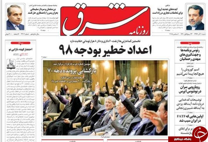 نمایش دوباره آهن پاره برای اتهام زنی به ایران/ در جست و جوی برجام از دست رفته/ ناکامی در شکستن شاخ تورم!