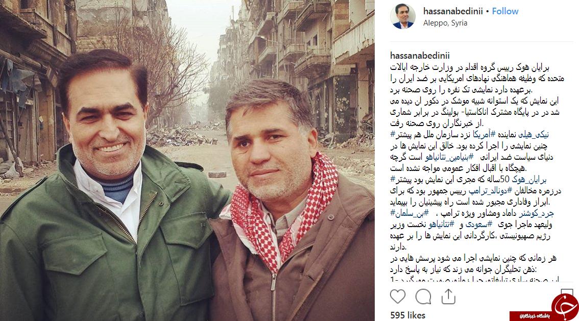 زیر و بم نمایش مضحک  رئیس گروه اقدام ایران برای تهمتزدن به سپاه/ ۱۴ پرسشی که برایان هوک باید پاسخ دهد!