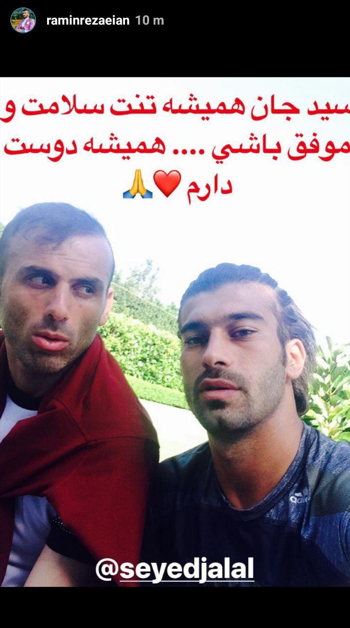واکنش اهالی فوتبال به خداحافظی سید جلال حسینی از تیم ملی ایران