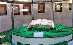 مرمت نسخه های قرآن خطی شش ماه به طول انجامید
