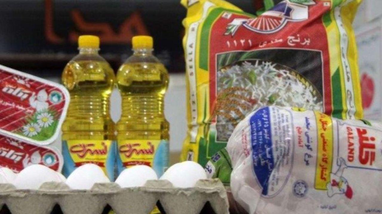 بسته حمایتی دولت از امروز بین کارمندان توزیع میشود