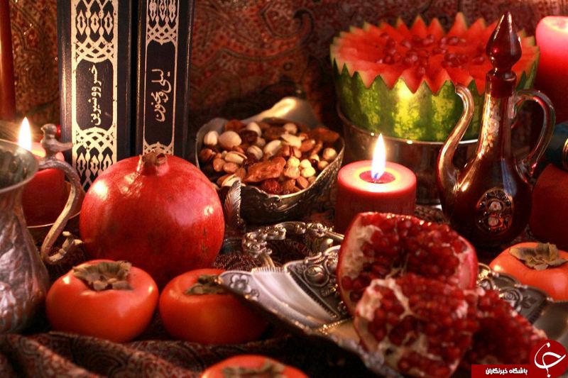 متن و شعر تبریک شب یلدا 97 + عکس