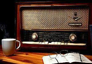جدول پخش برنامههای رادیویی مرکز یزد چهارشنبه 14 آذرماه
