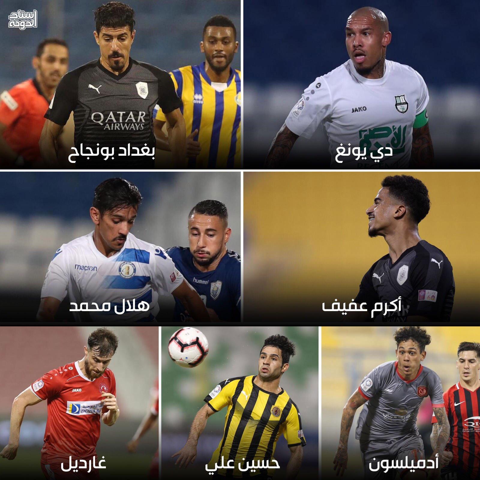 نامزدهای کسب عنوان بهترین بازیکن لیگ قطر مشخص شدند/ خبری از ایرانی ها نیست