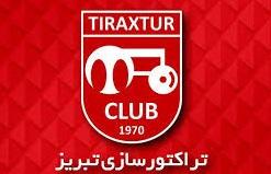 واکنش باشگاه تراکتورسازی به مذاکره با رضا قوچان نژاد