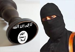 خاطرات عجیب عضو نادم داعش/از دو کلمه جادویی امیر مهمانخانه تروریستها تا رموز نهفته در رنگ مهرهای اداری
