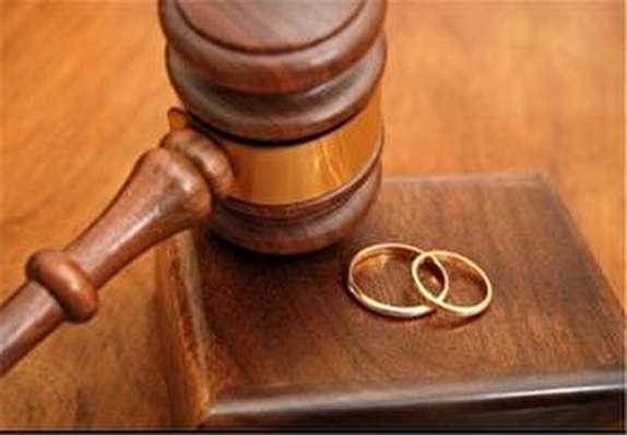 باشگاه خبرنگاران - راه اندازی کلینیک کاهش طلاق در همدان