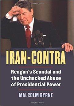 جاسوس CIA چگونه به مقام رئیس جمهوری در ایران رسید؟+اسناد
