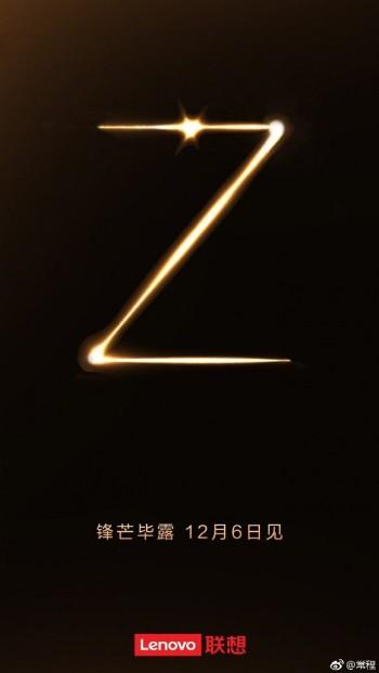 پرچمدار جدید لنوو ۶ دسامبر معرفی میشود