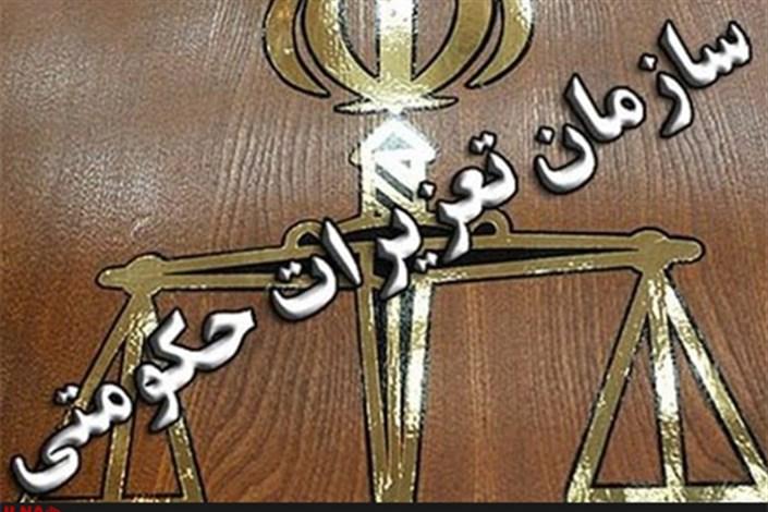 جریمه 80 میلیارد ریالی برای متخلفین در تعزیرات حکومتی استان همدان
