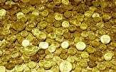 باشگاه خبرنگاران -قیمت سکه و طلا در ۱۴ آذر ماه +جدول